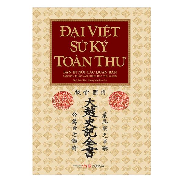 Mua Cá Chép - Đại Việt Sử Ký Toàn Thư