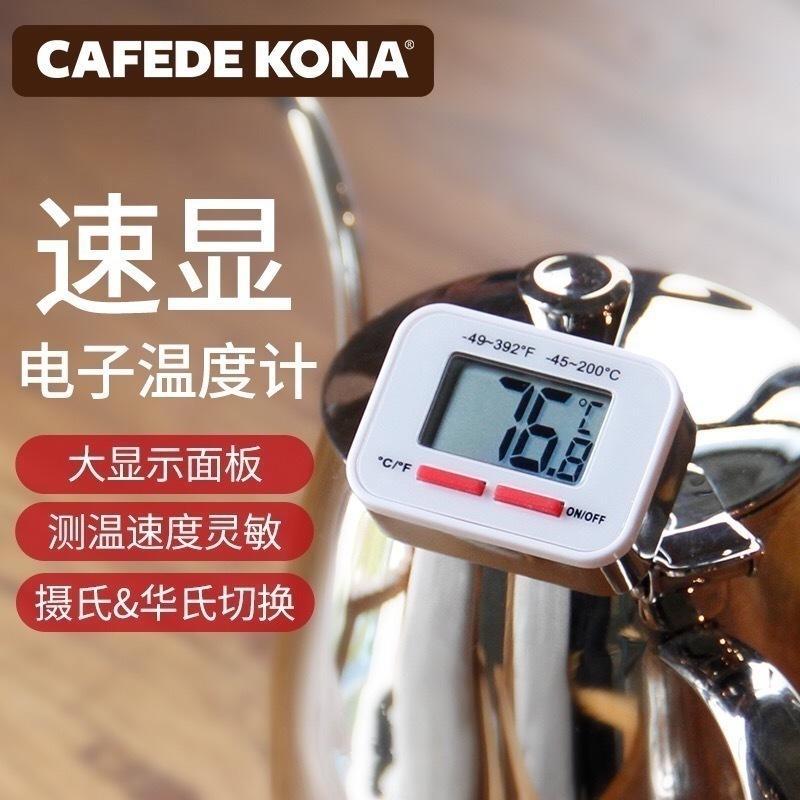 Chính Hãng Cafede Kona Màn Hình Lớn Tay Cà Phê Điện Tử Nhiệt Kế Kiểu Ý Kéo Chén Sữa Dạng Treo Đo Nhiệt Độ