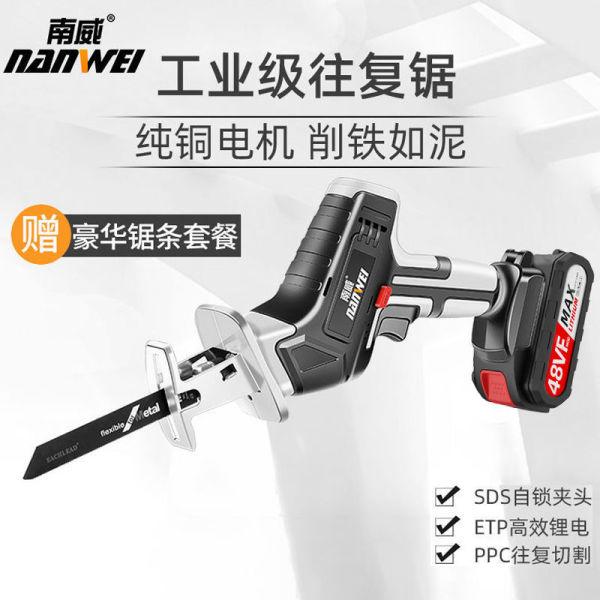 Nanwei Lithium Reciprocating Saw Máy cắt Sabre dùng điện không dây Gia dụng Cưa gỗ cầm tay nhỏ ngoài trời
