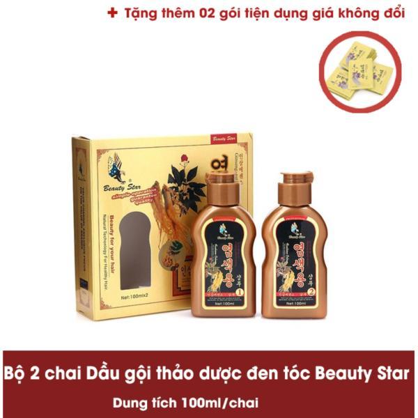Combo 2 chai dầu gội nhuộm đen tóc thảo dược Beauty Star 100ml