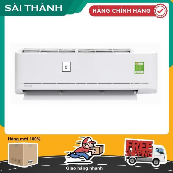 Máy Lạnh Toshiba 1.0 HP RAS-H10U2KSG-V - Bảo hành 1 năm