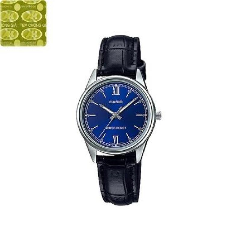 Đồng hồ nữ dây da Casio Anh Khuê LTP-V005L-2BUDF