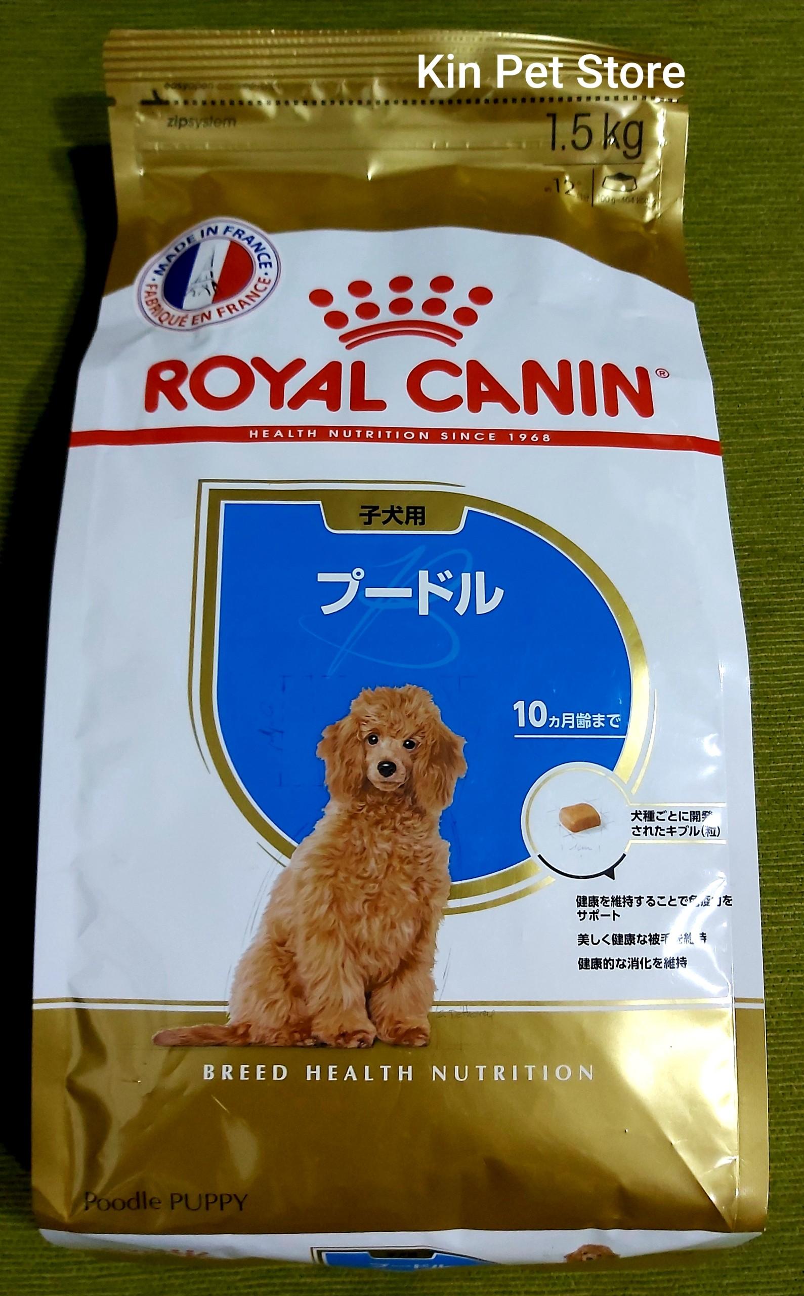 Chương Trình Ưu Đãi cho [Túi 1.5kg] ROYAL CANIN POODLE PUPPY - Thức Ăn Dành Cho Chó Poodle