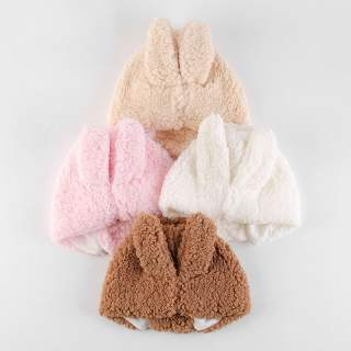Mũ Tai Thỏ Dễ Thương Cho Bé Mũ Trẻ Em Lông Cừu Bằng Cotton Mềm Mại Ấm Áp Mùa Đông Mũ Cho Bé Trai Bé Gái Mũ Mùa Thu Mùa Đông