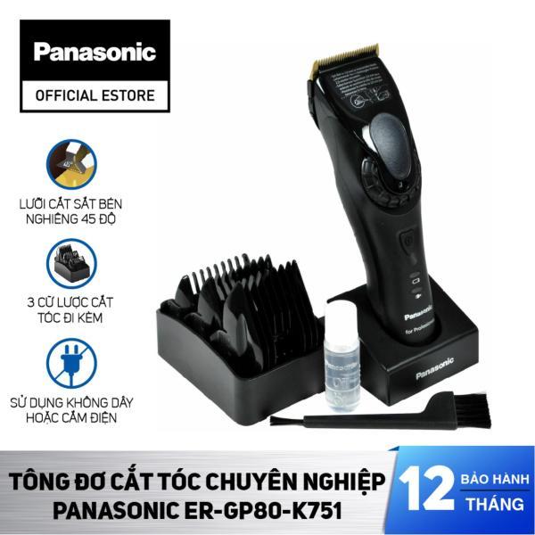Tông Đơ Cắt Tóc Chuyên Nghiệp Panasonic ER-GP80-K751- Hàng Chính Hãng - Bảo Hành 12 Tháng