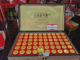 An cung ngưu hoàng hoàn Hàn Quốc - bổ não hộp gỗ 60 viên thumbnail