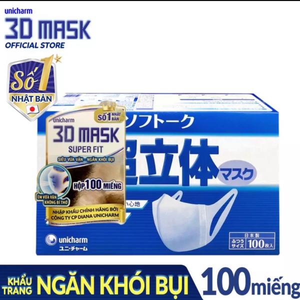 [Hộp 100c] Khẩu trang Unicharm 3D Mask Super Fit (ngăn được bụi mịn) giá rẻ