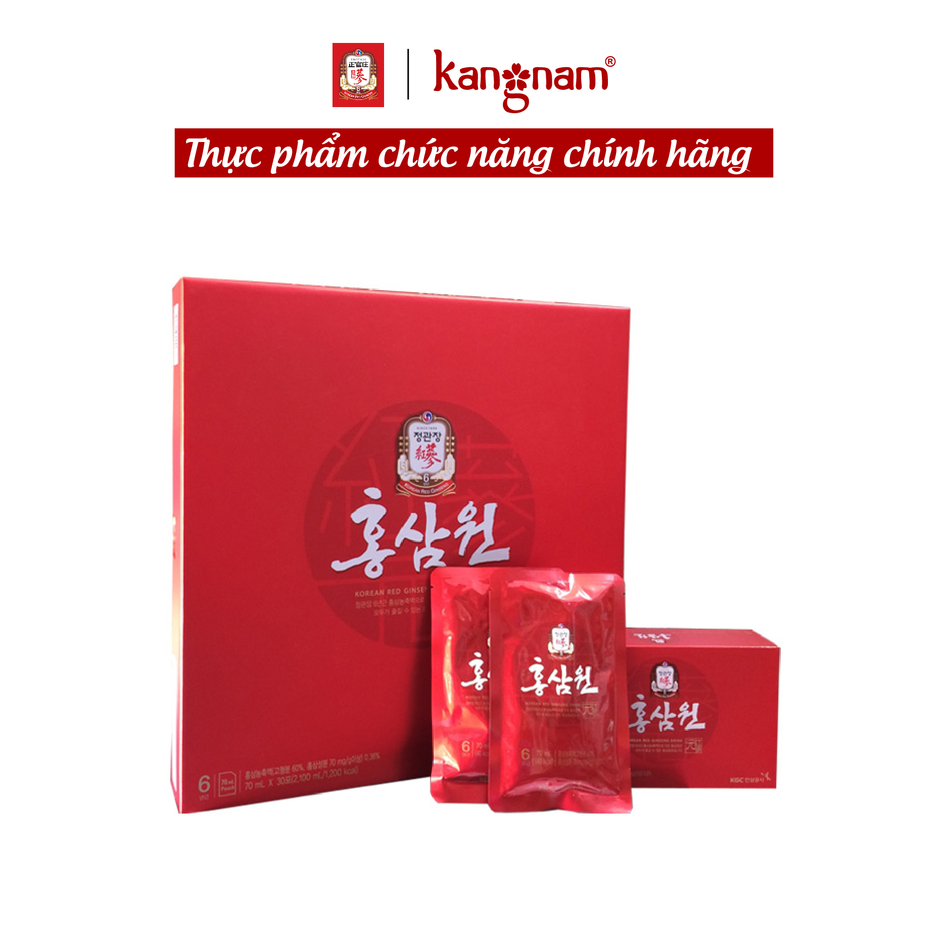 Nước hồng sâm won KGC Cheong Kwan Jang 70ml x 30 gói - Bồi bổ cơ thể toàn diện, tăng đề kháng, chống mệt mỏi