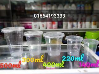 50 cốc nhựa dùng 1 lần kèm nắp thumbnail