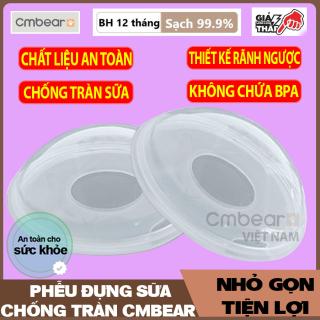 Phễu hứng chống tràn sữa CMBEAR cho các bà mẹ bỉm sữa - Thiết kế rãnh ngược tiện lợi - CMB04 thumbnail