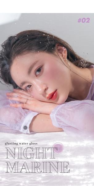 Son Tint Bóng Cho Đôi Môi Căng Mọng, Mịn Mượt Romand Glasting Water Gloss 4.5g