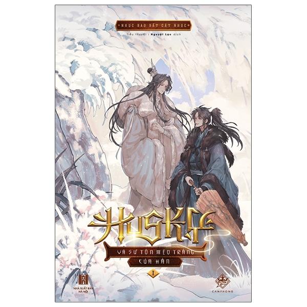 Mua Fahasa - Husky Và Sư Tôn Mèo Trắng Của Hắn - Tập 1