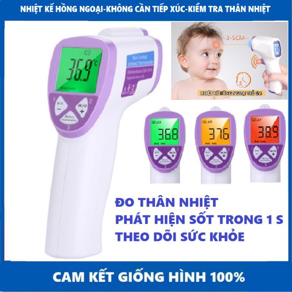 Nhiệt kế hồng ngoại đo trán trẻ em,người lớn FI01 xuất xứ Nhật Bản - Sử dụng hiệu quả - Cho độ chuẩn xác cao - bảo hành 12 tháng