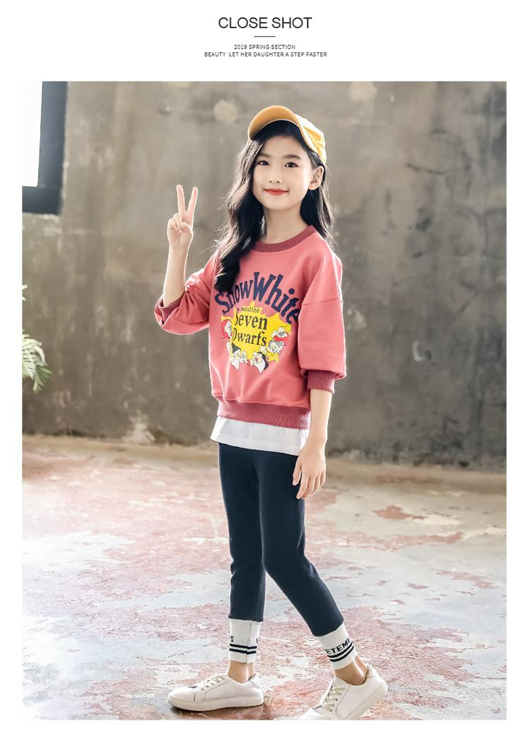 Giá bán HÀNG QC-Bộ quần áo thu đông bé gái size 15-35kg