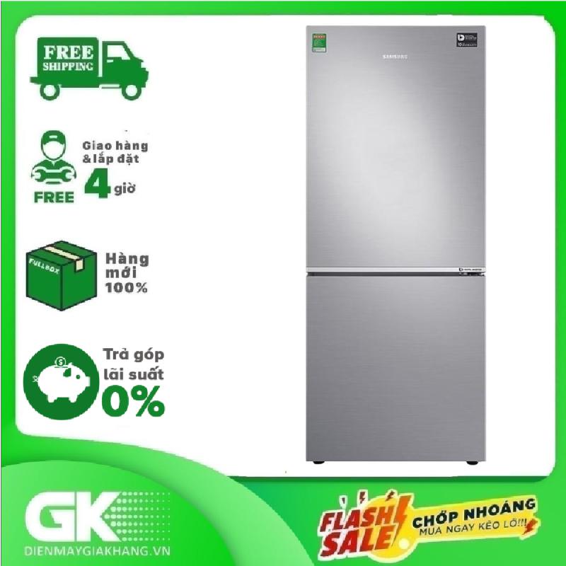 TRẢ GÓP 0% - Tủ lạnh Samsung Inverter 280 lít RB27N4010S8/SV- Bảo hành 2 năm