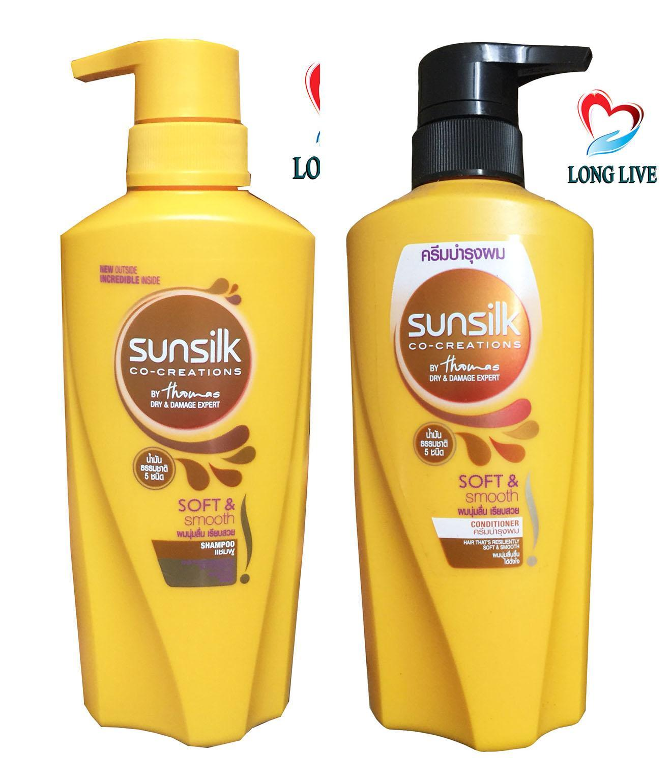 Dầu xả Sunsilk 450ml Thái Lan (Màu Vàng)