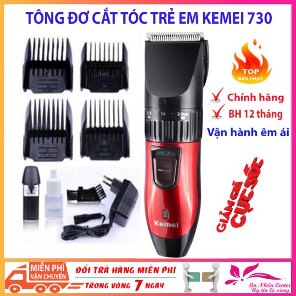 [Xả kho cắt lỗ] Tông đơ cắt tóc trẻ em Kemei 730 hoặc 2 Kéo cắt tỉa tóc chuyên dụng, Tăng đơ cắt tóc, hớt tóc chuyên nghiệp không dây sạc pin cho người lớn, trẻ em, trẻ nhỏ, trẻ sơ sinh an toàn tiện dụng giá rẻ