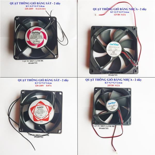 Quạt hút thông gió tủ 2 dây các loại cỡ 9x9 12x12 - quạt làm mát