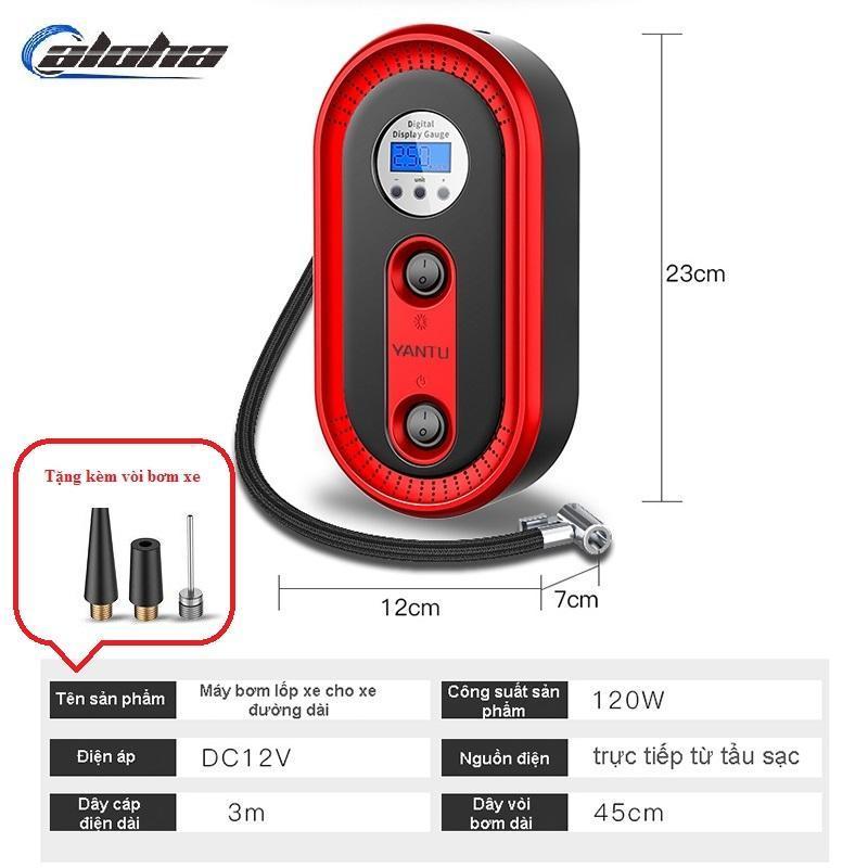 Máy bơm lốp xe ô tô,máy bơm bánh xe điện tử Yantu tự động ngắt, chạy bằng điện có màn hình hiển thị đồng hồ đo áp, tẩu 12V-C013-BBX (đỏ)