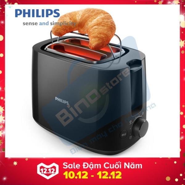 Máy nướng bánh mì Philips HD2582 830W (Đen) - Hàng nhập khẩu