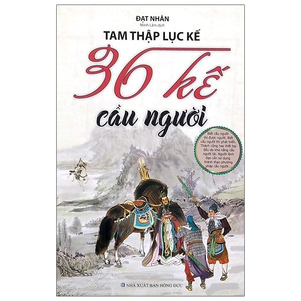 Mua Fahasa - Tam Thập Lục Kế - 36 Kế Cầu Người (2020)