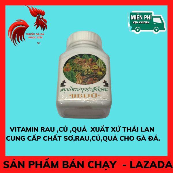 [ VITAMIN RAU CỦ QUẢ ] Hũ 100 Viên.Cung Cấp Vitamin ,Chất Xơ,Giúp Cải Thiên Tiêu Hóa.THUOCGADANGOCSON HQ1.Thuôc Gà Thái Lan.GÀ TRE,GÀ NÒI,DINH DƯƠNG,NUÔI GÀ ĐÁ.
