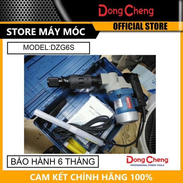 Máy Đục Bê Tông Dongcheng DZG6S 800W- HÀNG CHÍNH HÃNG