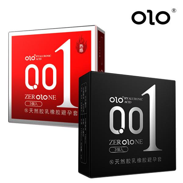 Bao cao su OLO siêu mỏng kéo dài thời gian đỏ, đen - hộp 3bcs nhập khẩu