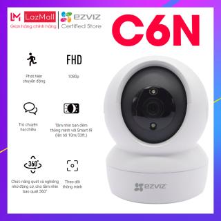 [Hàng chính hãng Bảo hành 2 năm] Camera EZVIZ C6N 1080P wifi Smart IR, theo dõi chuyển động thumbnail