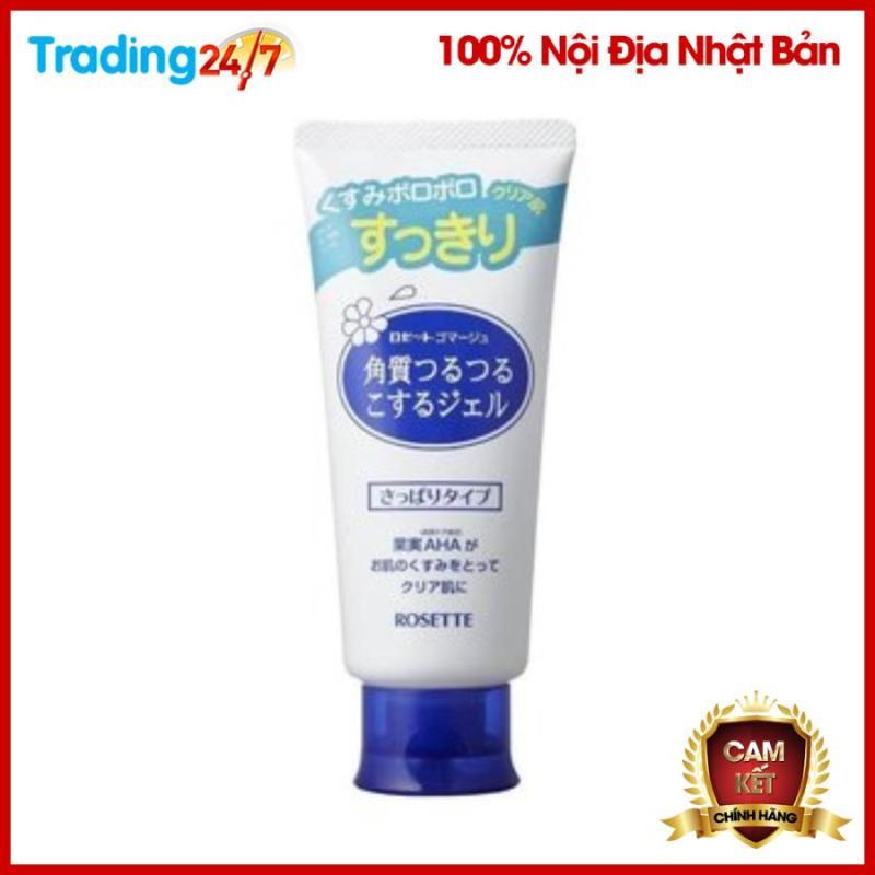 Tẩy tế bào chết dành cho da mụn da nhờn Rosette Peeling Gel 120g Xanh Nội Địa Nhật Bản