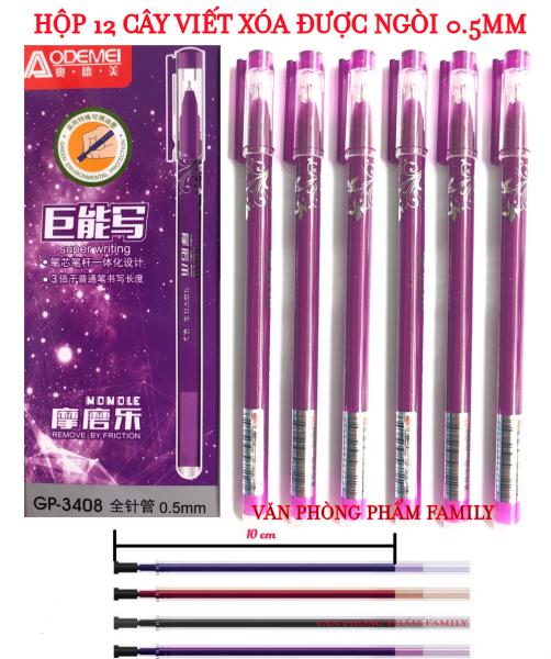 Mua Hộp 12 cây viết xóa được Aodemei ngòi nhỏ 0.5mm an toàn khi sử dụng.Có thể tẩy xóa rất nhanh chóng và thuận tiện
