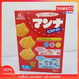 Bánh Ăn Dặm Hình Mặt Cười Cho Bé 7 Tháng Tuổi Morinaga Nhật Bản, Bánh Mặt Cười, Bánh Quy Cho Bé, Ăn Dặm Kiểu Nhật thumbnail