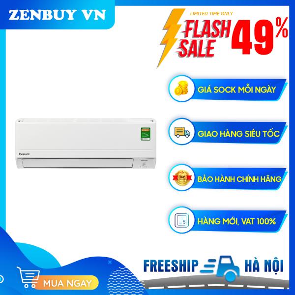 Máy lạnh Panasonic Inverter 2 HP CU/CS-PU18WKH-8M -  Phát ion lọc không khí, Làm lạnh nhanh, Công suất 17100 BTU