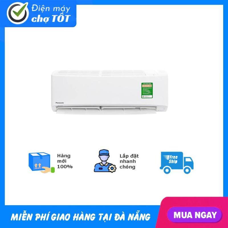 Máy lạnh Panasonic Inverter 1 HP CU/CS-PU9VKH-8