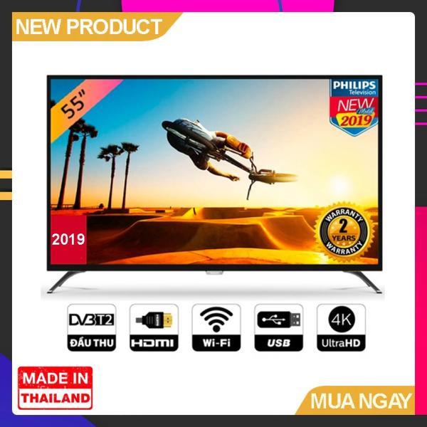 Bảng giá Smart TV Philips 55 inch UHD 4K - Model 55PUT6023S/74 (2019) Tích hợp DVB-T2, Wifi - Bảo Hành 2 Năm