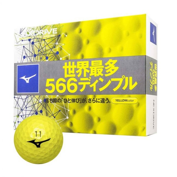 Bóng Golf MIZUNO NEXDRIVE GOLF BALL