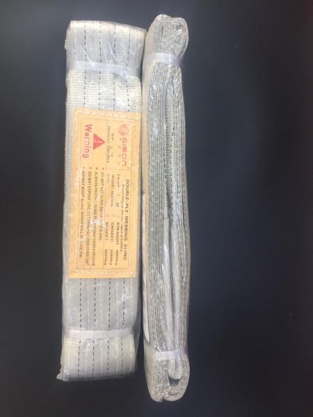Combo 2 Dây cáp vải cẩu hàng 2 Dây cáp cẩu chịu tải 4 tấn dài 3 m bản rộng 100mm
