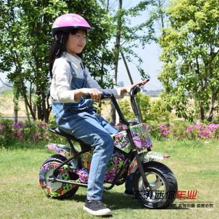 Xe máy điện cao cấp trẻ em 36v-300W (Bánh Cao Su Bơm Hơi 6.5icnh) thumbnail
