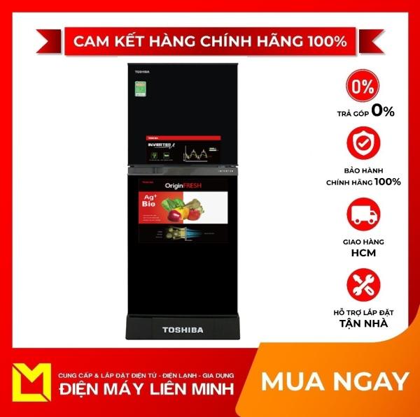 Tủ lạnh Toshiba Inverter 194 lít GR-A25VM (UKG) - Ngăn đông mềm trữ thịt cá không cần rã đông, Ngăn rau quả rộng, Inverter tiết kiệm điện, Ngăn kệ có thể thay đổi linh hoạt