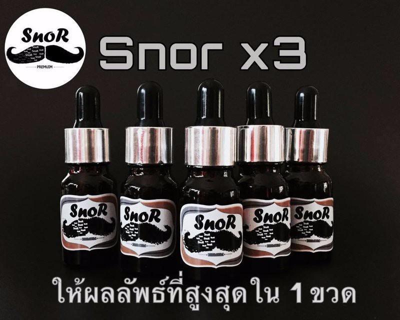 Thuốc Bôi Mọc Râu, Lông Mày SnoR Thái Lan