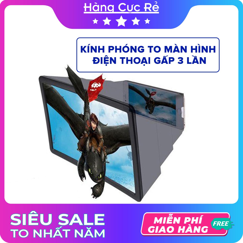 Kính phóng to màn hình điện thoại thế hệ mới xem phim lớn gấp 3-5 lần HCR-F2 phóng to màn hình mà không làm giảm chất lượng hình ảnh
