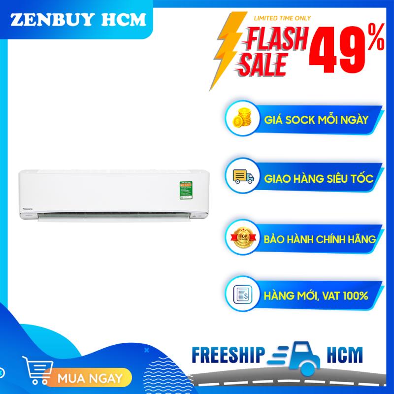 Bảng giá [HCM][Trả góp 0%]Máy lạnh Panasonic Inverter 2 HP CU/CS-XU18UKH-8 - Công nghệ Inverter Chế độ làm lạnh nhanh iAuto-X