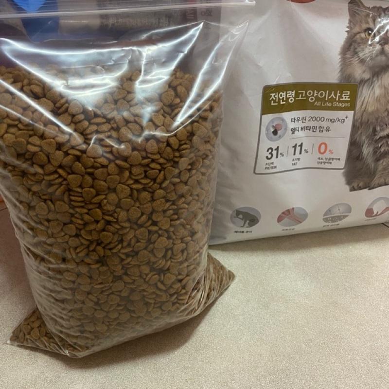 1kg Cat srang túi zip thức ăn cho mèo nhập khẩu Hàn Quốc, chất lượng đảm bảo an toàn đến sức khỏe người sử dụng, cam kết hàng đúng mô tả