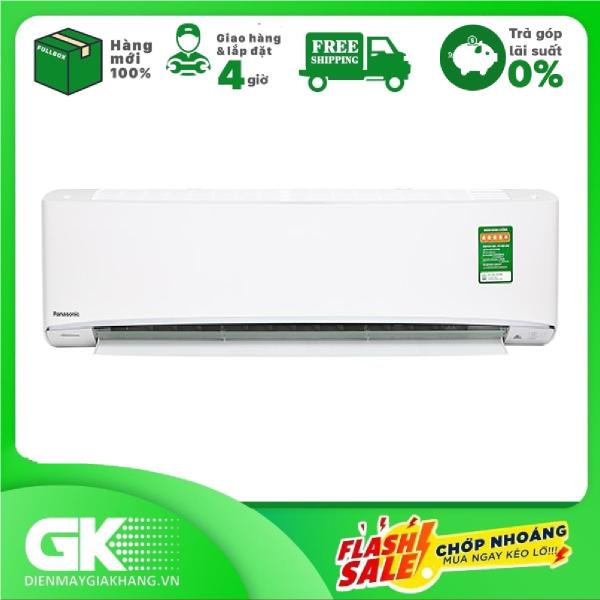 Bảng giá TRẢ GÓP 0% - Máy lạnh Panasonic Inverter 2 HP CU/CS-XU18UKH-8