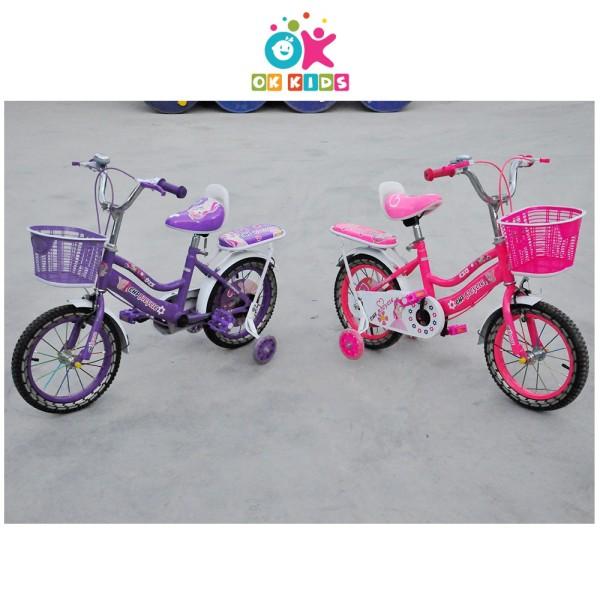 Mua Xe đạp tập đi cho bé gái từ 4 đến 5 tuổi bảo hành 2 năm