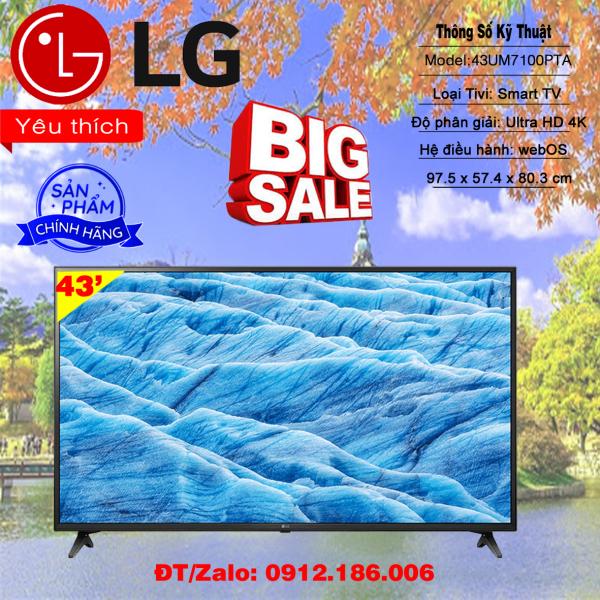 Bảng giá Smart Tivi LG 4K 43 inch 43UM7100PTA - Hàng chính hãng