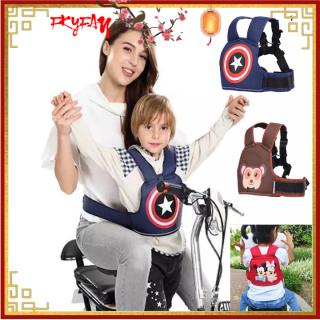 [AN TOÀN] Đai nịch đi xe máy an toàn cho bé có phản quang - Điều chỉnh được kích thước Đai ngồi xe máy cho bé (có thể ngồi trước hoặc sau). Đai xe máy an toàn cho trẻ có phản quang thumbnail