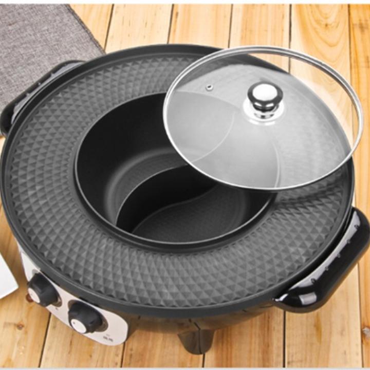 Bếp lẩu nướng, bếp lẩu nướng đa năng 2 trong 1, Bếp nướng điện, bếp nướng không khói, bếp nướng điện không khói