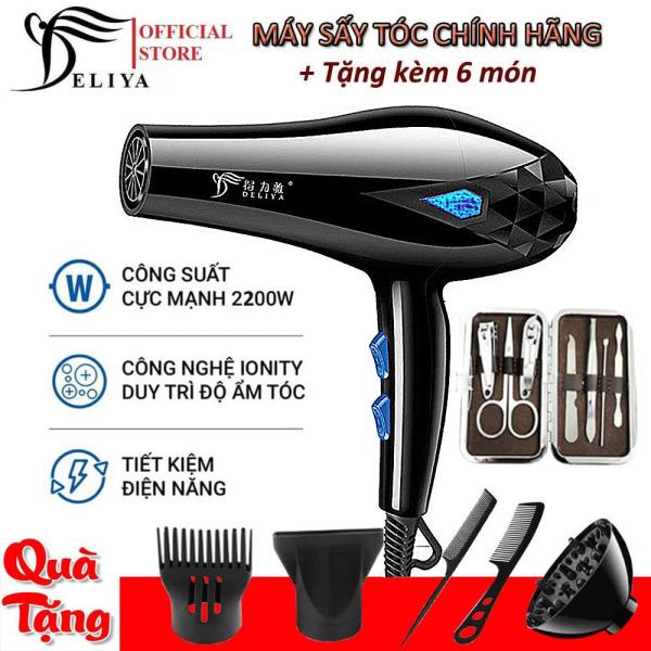 Máy sấy tóc Deliya 8032 công suất 2200W với 3 chế độ sấy nóng, vừa, mát  - TẶNG KÈM 6 MÓN TIỆN LỢI -Bảo hành 12 tháng cao cấp