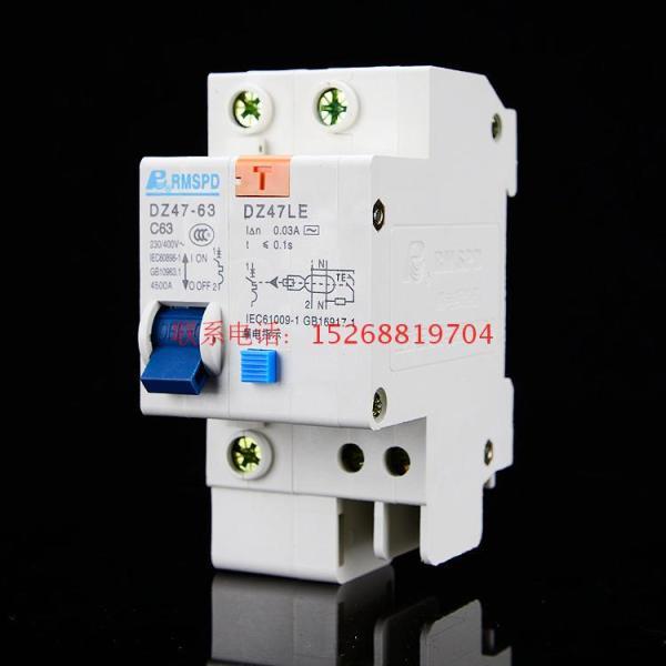 Aptomat chống giật 1P + N, dòng điện: 40A
